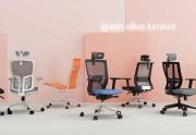 Çalışma Sandalyesi Modellerinde Damping