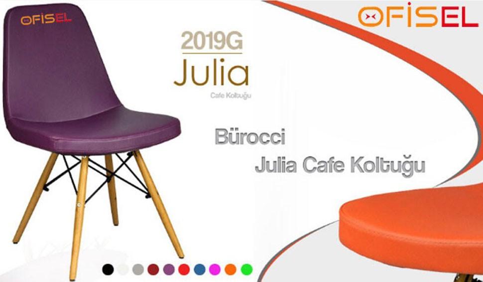 Bürocci Julia Kafe Koltuk Modelleri ve Fiyatları